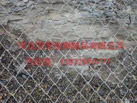 边坡防护网生产商