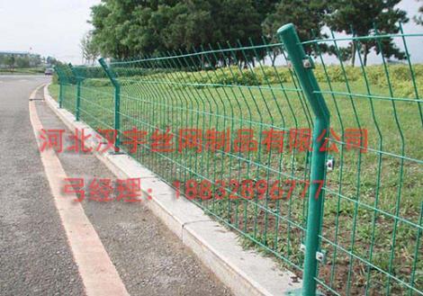 护栏网定制