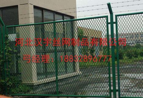 护栏网生产商