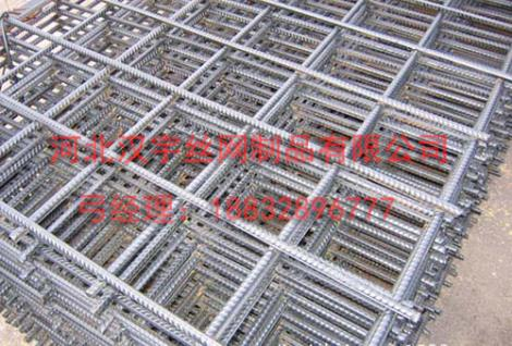 建筑网片生产商
