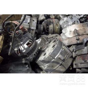 废旧电动机回收