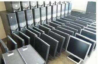 南京电脑回收