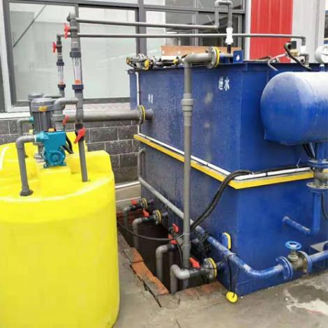 工业废水污水净化处理设备