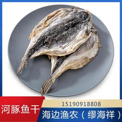 河豚鱼干价格