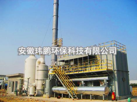RTO蓄热式催化燃烧设备装置