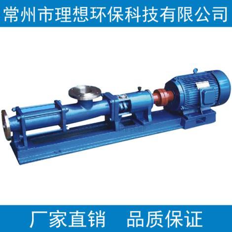 螺杆泵FG20--1生产商