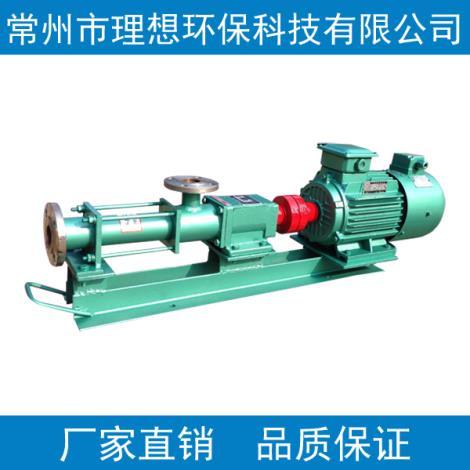 螺杆泵FG25--1厂家
