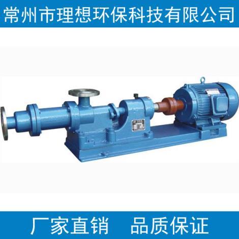 螺杆泵FG25--1定制