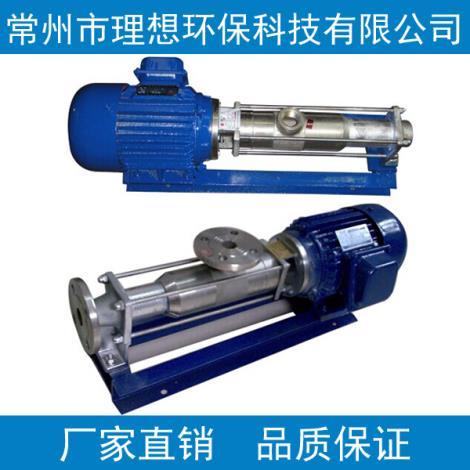 螺杆泵FG25--1直销