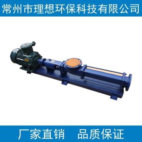 螺杆泵FG25--1生产商