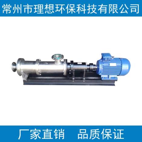 螺杆泵FG25--1供货商