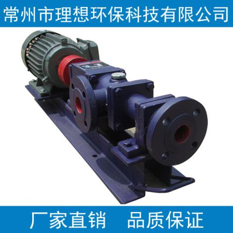螺杆泵FG30--1