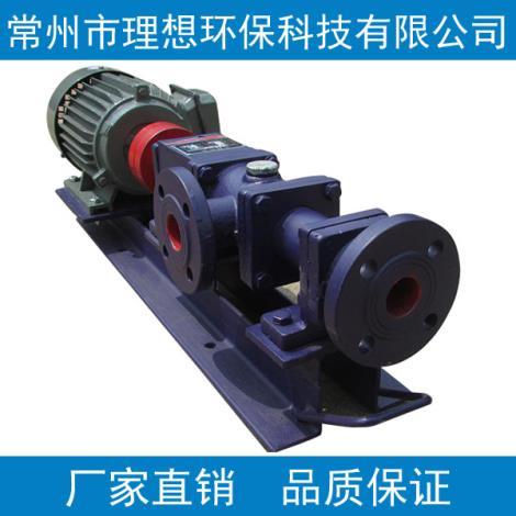 螺杆泵FG30--1厂家
