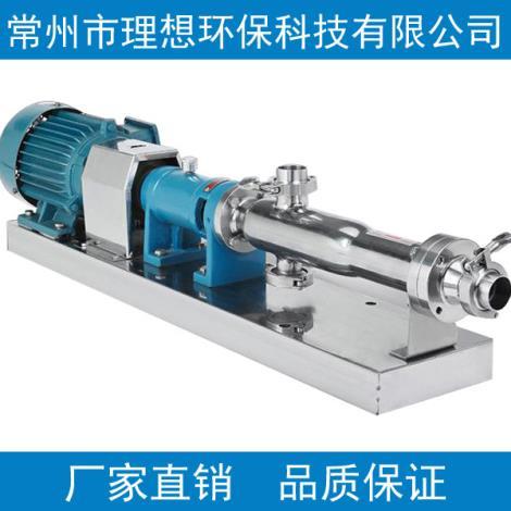 螺杆泵FG30--1定制