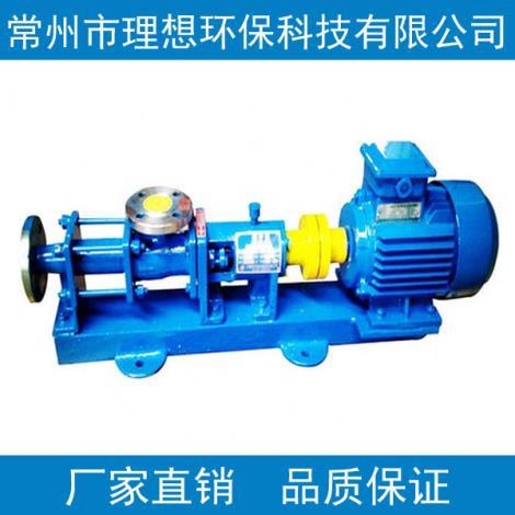 螺杆泵FG30--1供货商