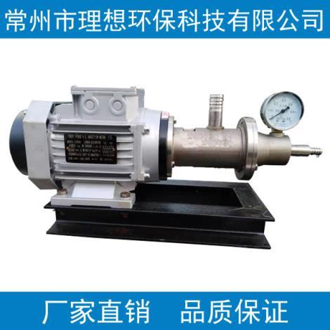 莫诺泵15--1.5c定制