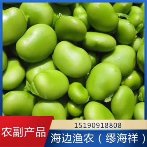 农副产品价格