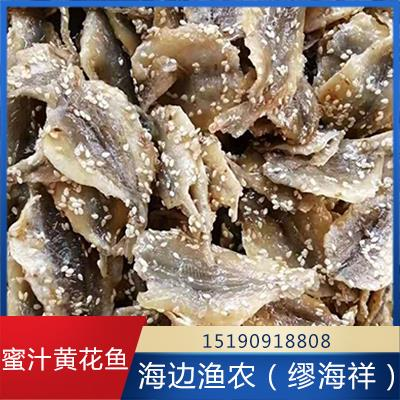 蜜汁黄花鱼价格