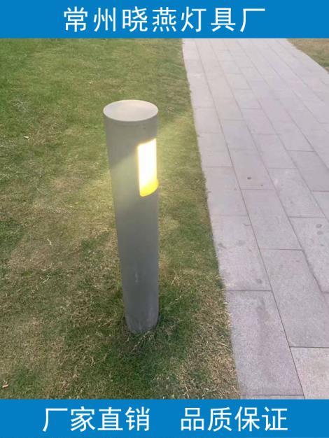 草坪灯生产商