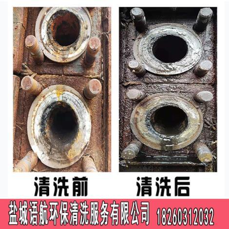 管道酸洗钝化预膜