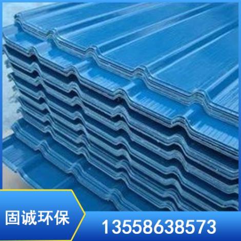 FRP玻璃钢瓦生产厂家
