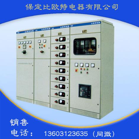 GCK系列低壓抽出式成套開關柜