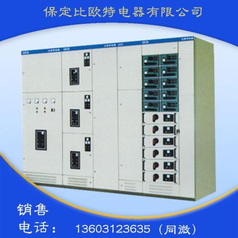 GCS系列低壓抽出式成套開關柜