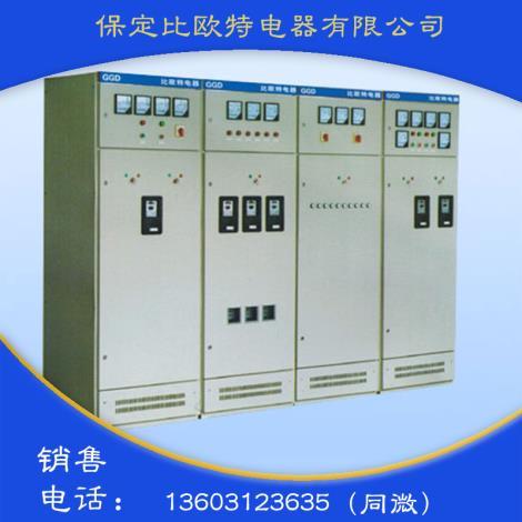 GGD系列固定式低壓成套開關設備