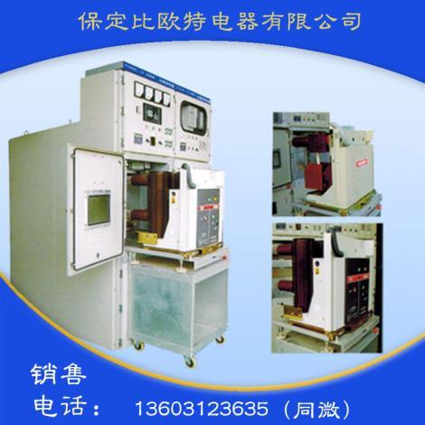 KYN28A-12系列鎧裝中置式交流金屬封閉式開關設備