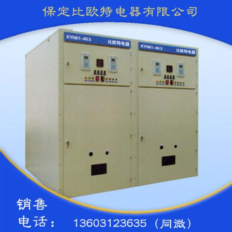 KYN61A-40.5系列小型化鎧裝式金屬封閉開關設備