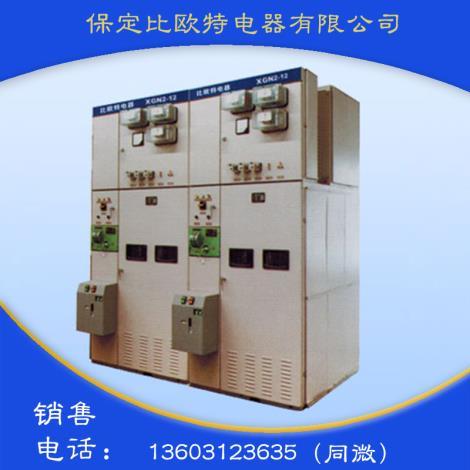XGN2-12(Z)系列箱型固定式金屬封閉開關設備