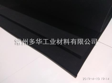 氯丁橡胶泡棉板材