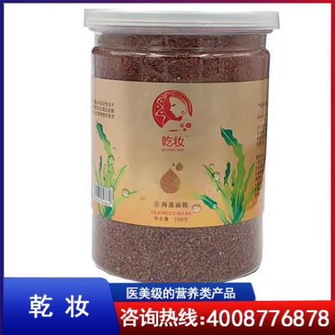乾妝海藻面膜銷售