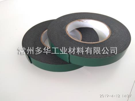 绿膜泡棉胶带