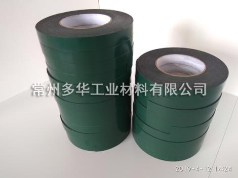 绿膜pe泡棉胶带