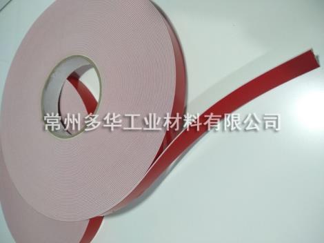 铭牌标牌面板专用泡棉双面胶