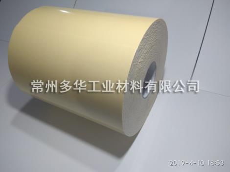 建筑模板专用泡沫胶