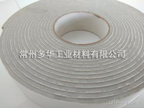 PVC泡棉胶带