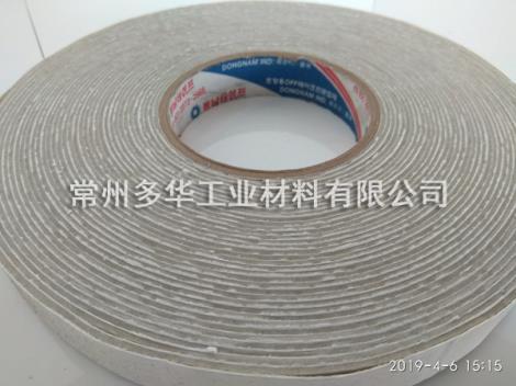 集装箱PVC胶带
