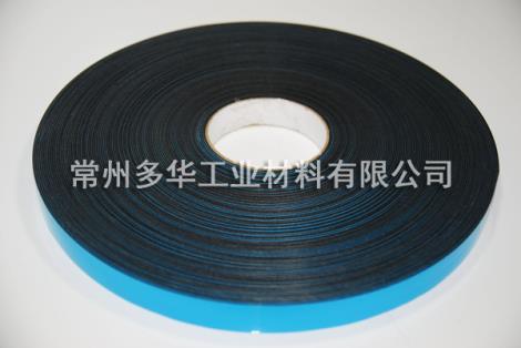 平衡块胶带加工
