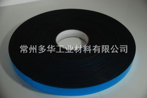 平衡块胶带加工厂家