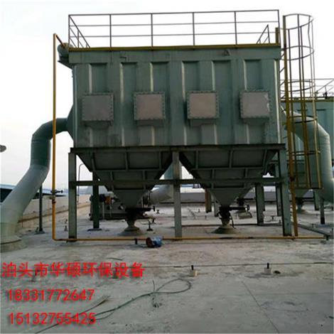 PPC气箱脉冲除尘器