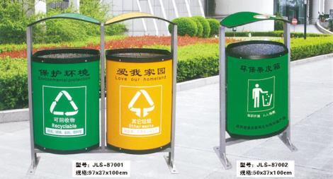垃圾分类回收箱
