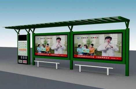 公交车站牌候车亭生产厂家