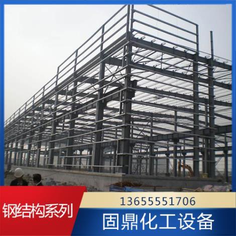 鋼結構系列