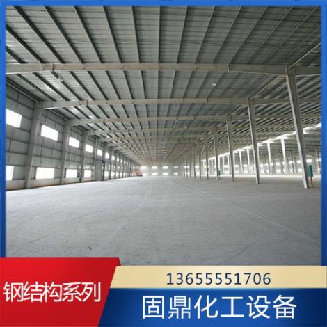鋼結構系列銷售