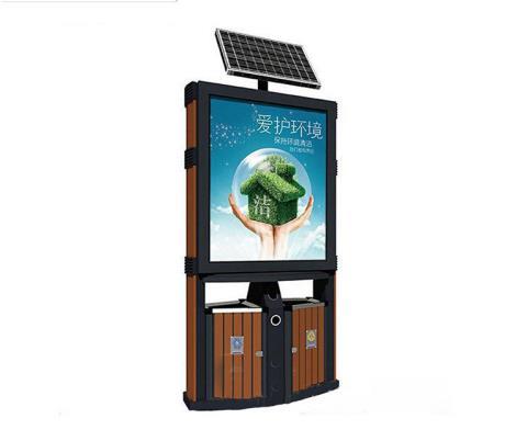 太阳能广告垃圾箱直销