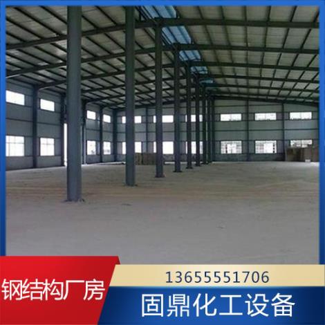 鋼結構廠房銷售