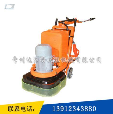 PG-550 混凝土地坪研磨機