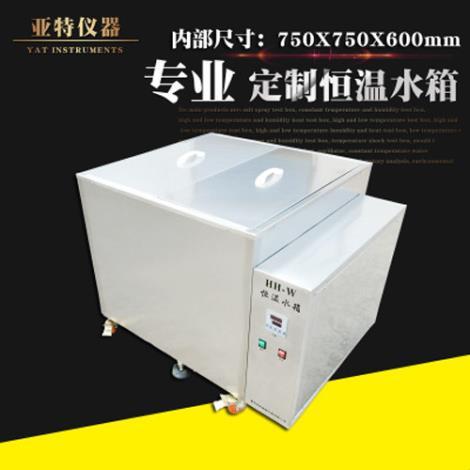 HH-W恒温水箱
